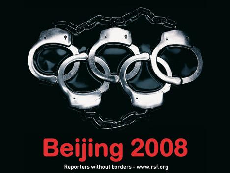 olympische-spiele-peking-2008.jpg